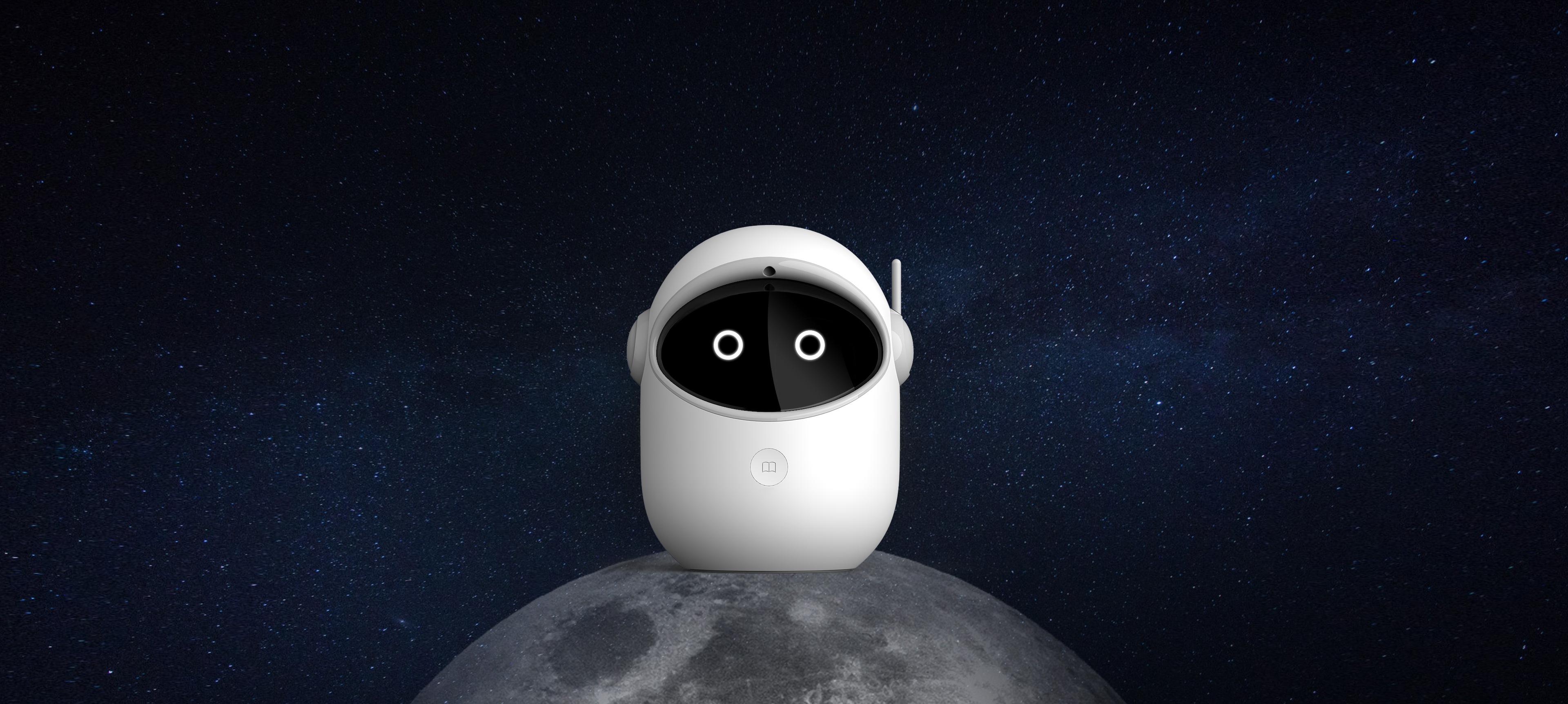 Astronaut_心品工业设计