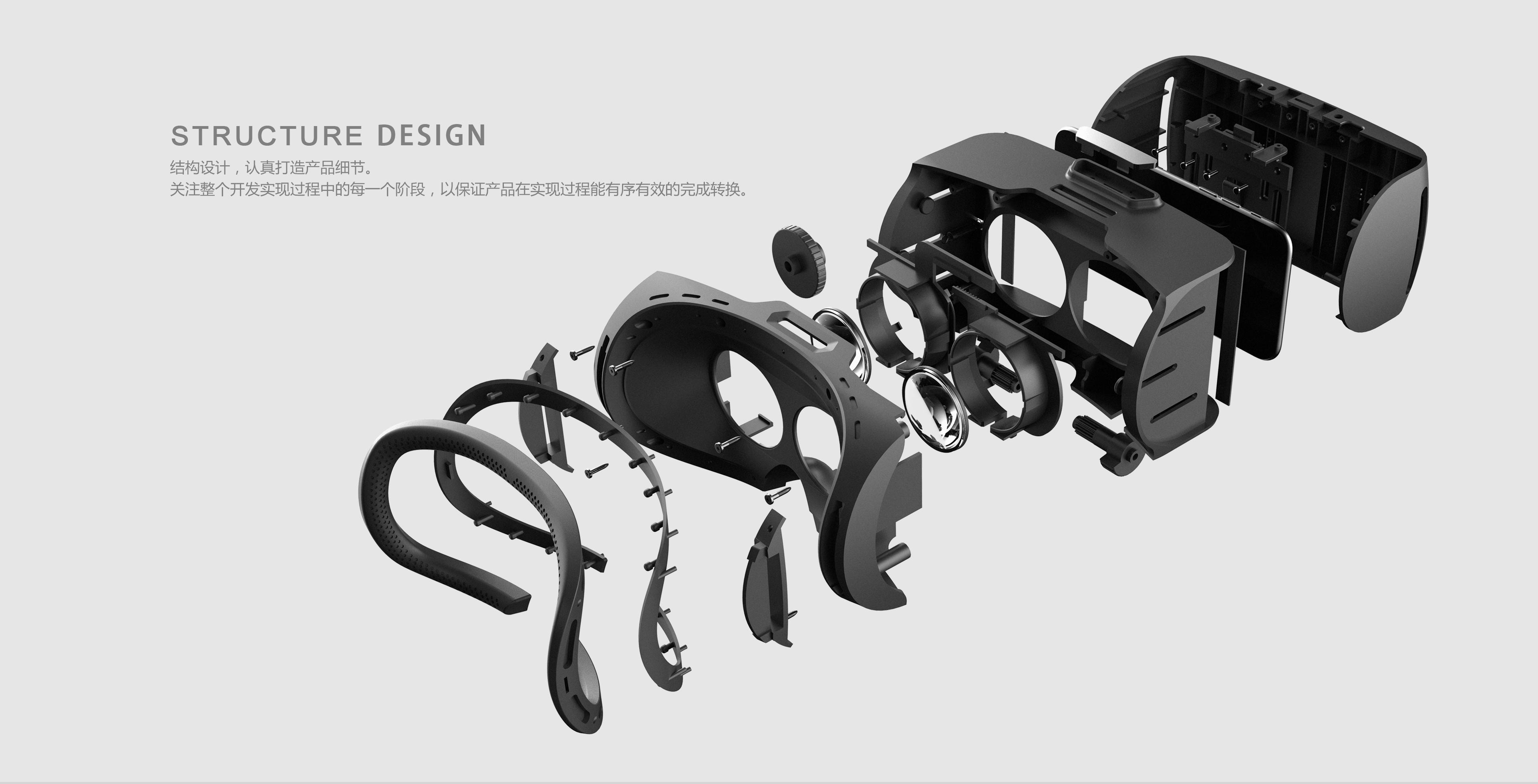 工业设计产品设计
